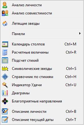 Kompiuterinė programa