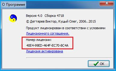 Kompiuterinė programa darbui su Likimo knyga