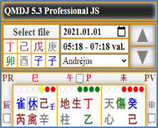 Parduotuvė Kompiuterinė programa QMDJ 5.3 Professional
