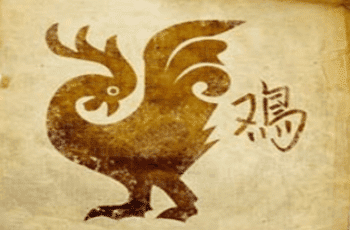 Gaidys zodiako ženklo savybės