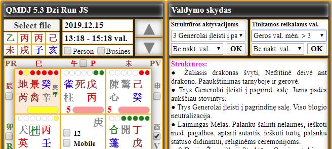 QMDJ 5.3 Pro JS fragmentas