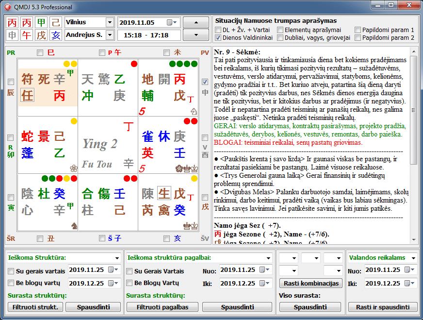 QMDJ 5.3 Professional